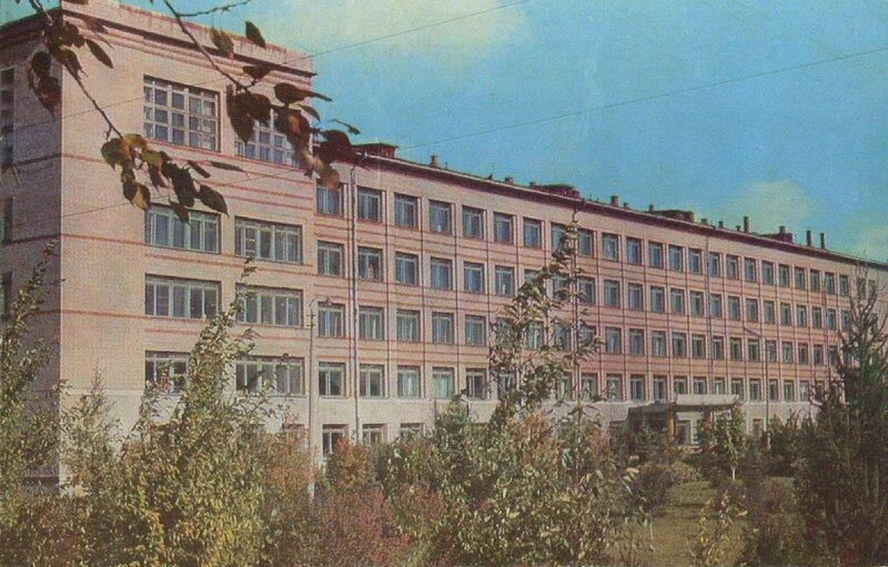 """1977 012. Сельскохозяйственный институт """"Караваево"""""""