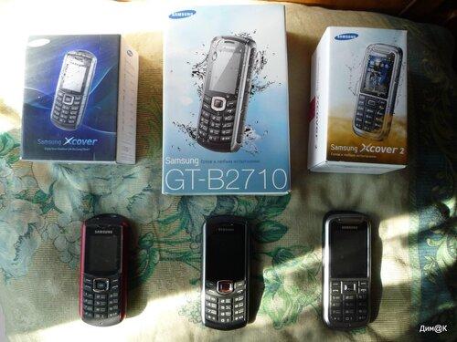 Samsung E2370, B2710, C3350 - с упаковками
