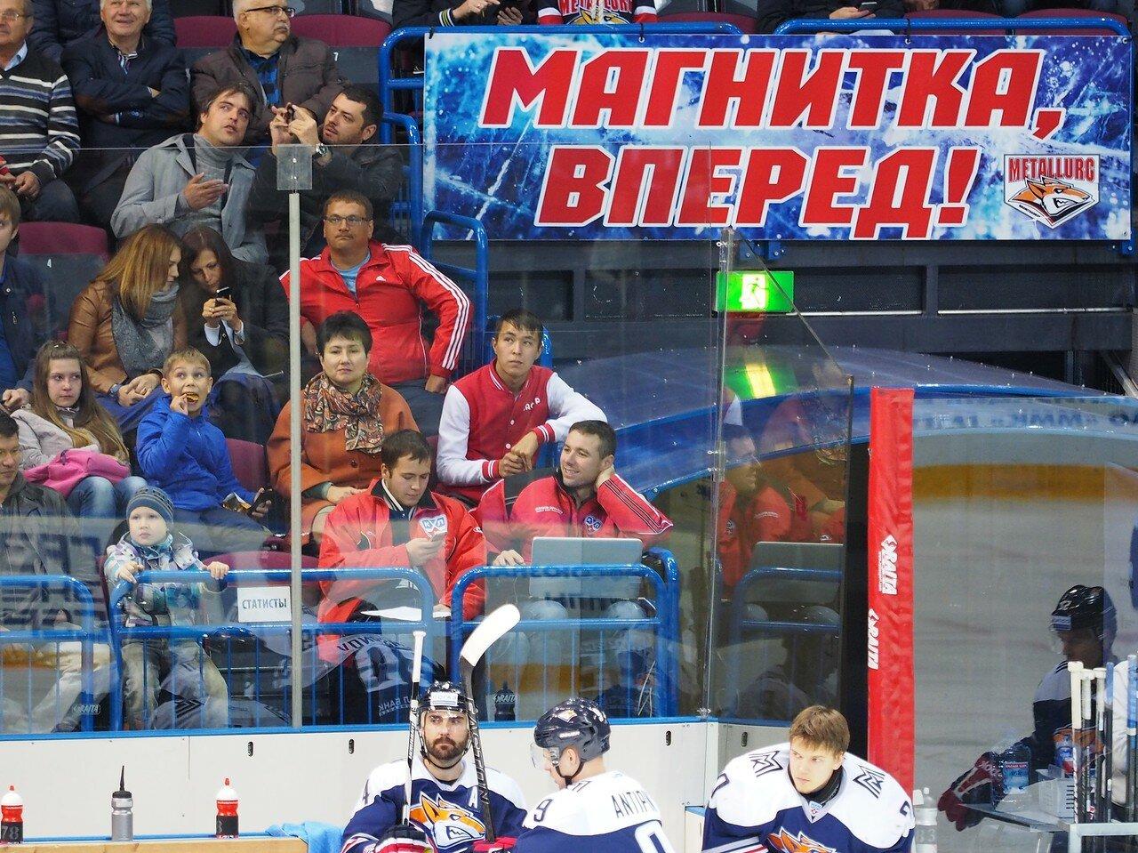 14Металлург - Сибирь 18.09.2015