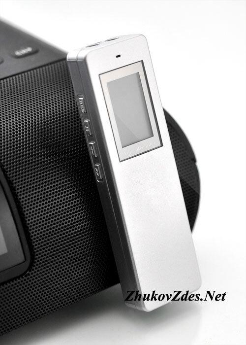 Цифровой диктофон (запись голоса, телефонных разговоров, для частных детективов) осуществит запись аудио при...