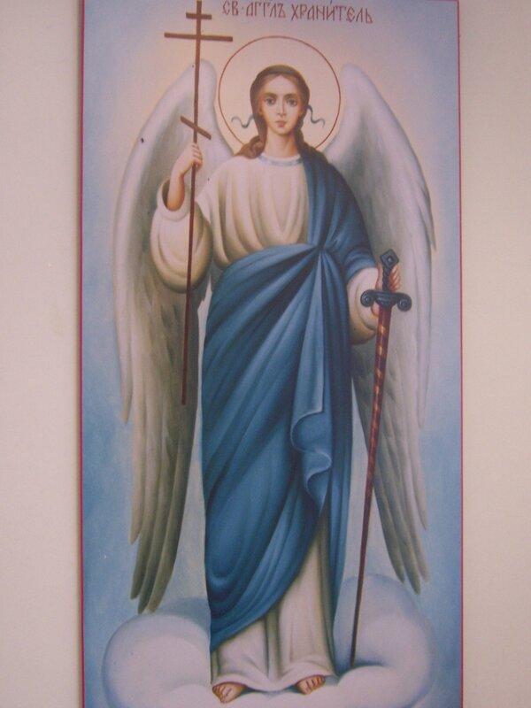 Святой Ангел-хранитель.  Загружено 1 лет назад - Ссылки - Пожаловаться на содержание.  Файл 3 из 26 в альбоме.