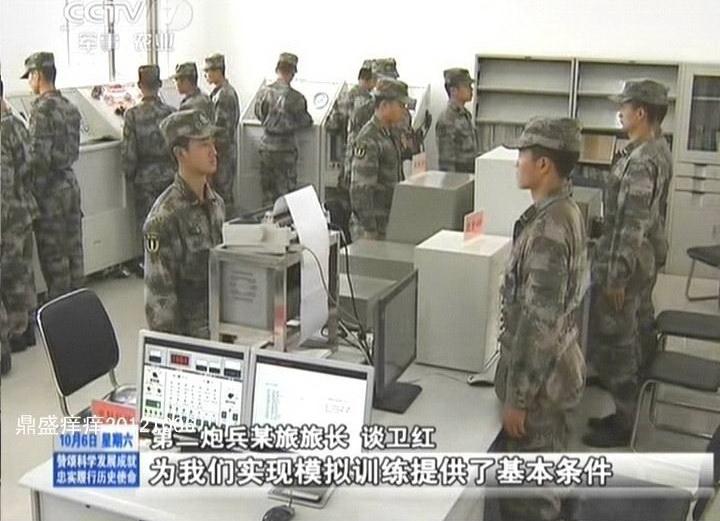 Бумажные войска Китая