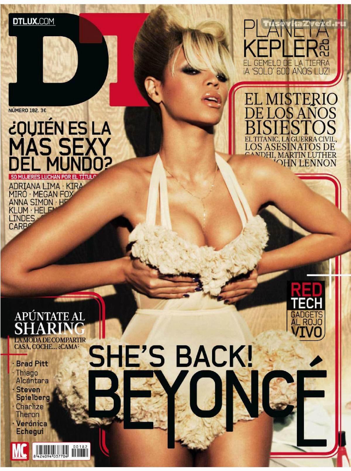 Бейонсе (Beyonce) эротическая фото сессия для журнала DT Испания, январь 2012