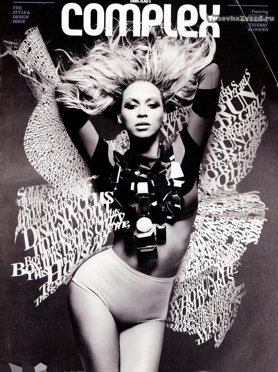 Бейонсе Ноулз (Beyonce Knowles) эротическая фото сессия для журнала Complex США, август 2011