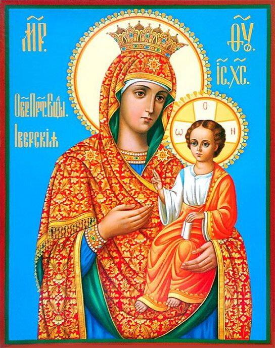 """Схема вышивки  """"Пресвятая Богородица Иверская """" ."""