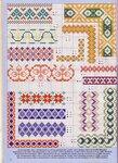 Схема. схемы для вышивки. вышивка крестиком.
