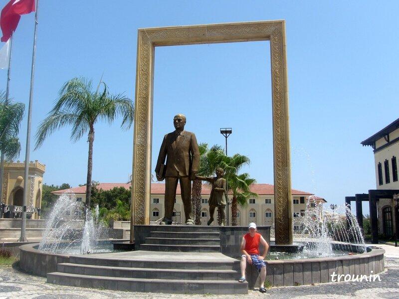 Ататюрк с девочкой и trounin