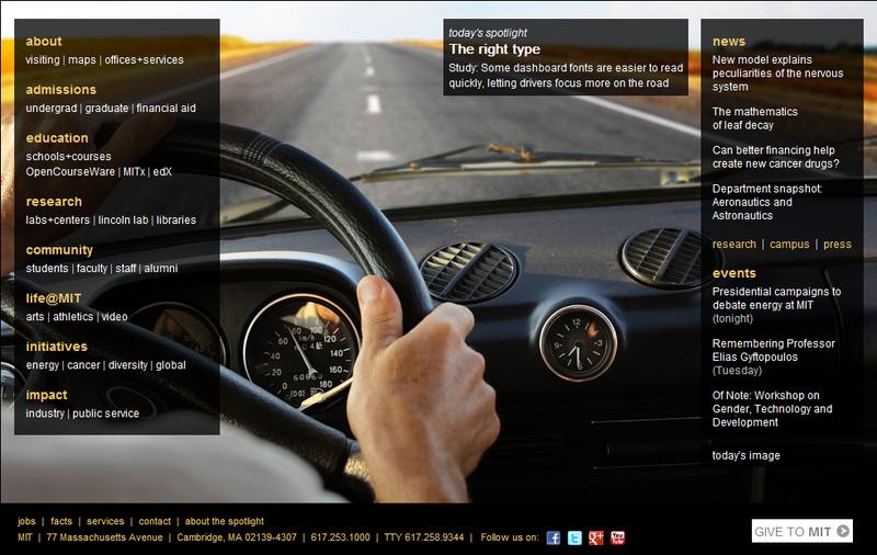Скриншот mit.edu