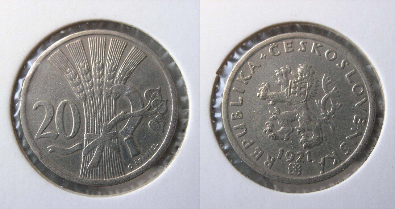 Редкие монеты чехии сколько стоит грузинская монета 1993 года