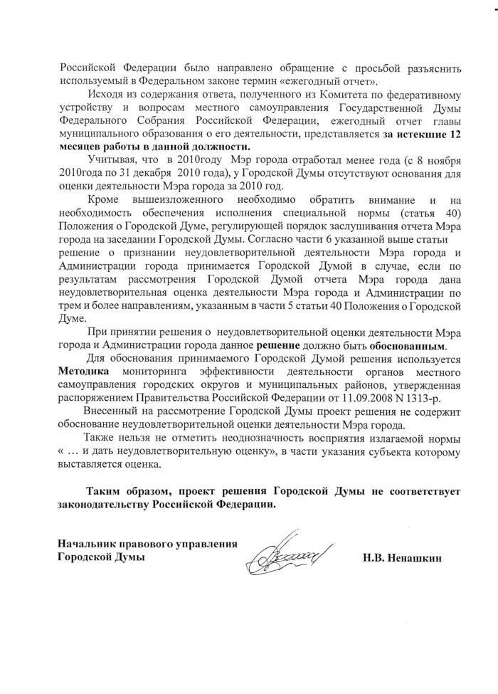 http://img-fotki.yandex.ru/get/6520/31713084.2/0_94280_8c339cd3_XXL.jpg