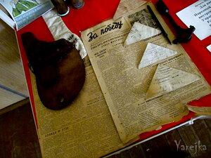 Винница. Ставка «Вервольф» (музей). Фото yarejka.livejournal.com