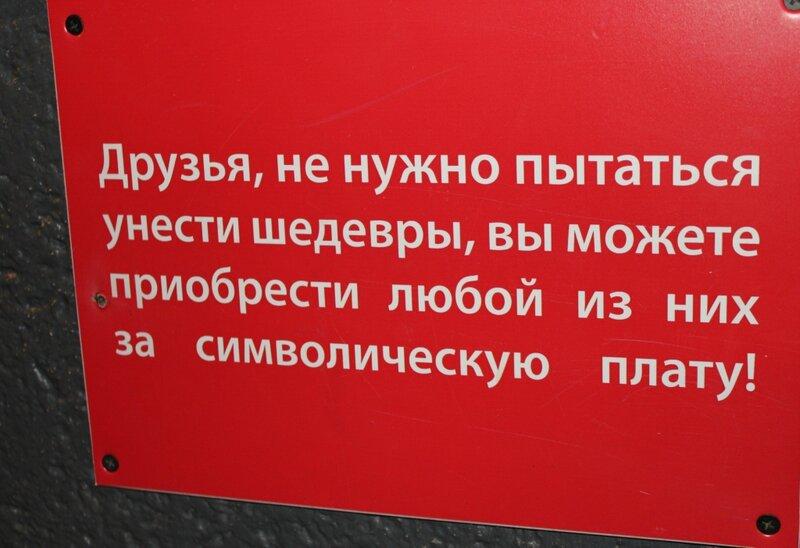 Обращение к посетителям Центра АНТИискусства