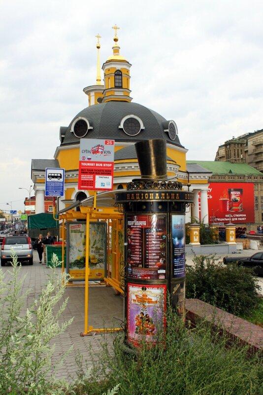 Остановка на Почтовой площади