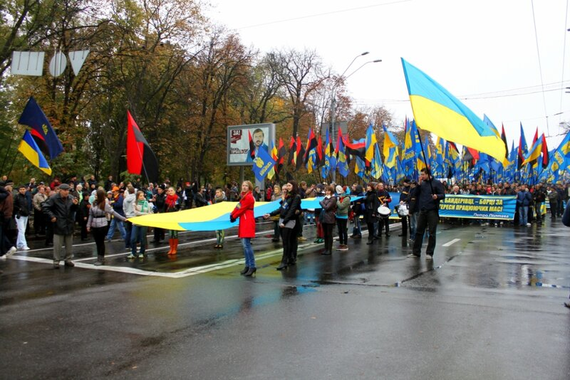 70-летие основания УПА в Киеве