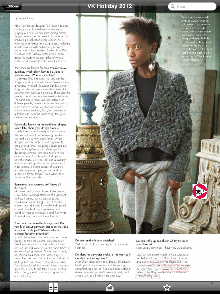 Вязание vogue knitting 43