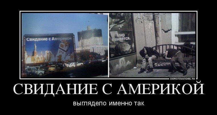 https://img-fotki.yandex.ru/get/6520/67110341.3f/0_7df46_86ef986e_XL.jpg