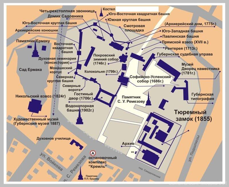 sibirjak1957 План-схема кремля.