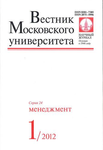 1.2012