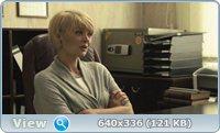 Седьмая жертва (2010) DVD5 + DVDRip