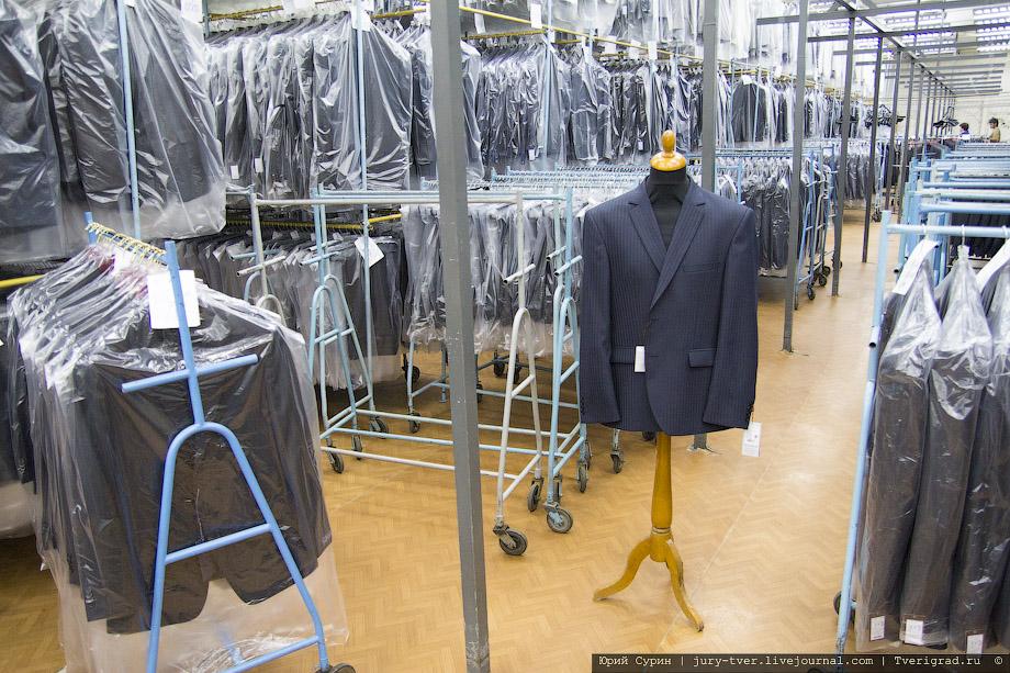 Одежда тверской фабрики