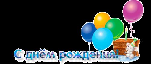 http://img-fotki.yandex.ru/get/6521/124269021.251/0_ccc68_fd4e9c20_L.png