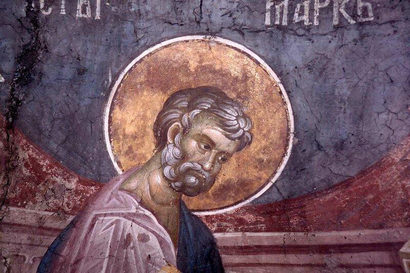 Святой Апостол и Евангелист Марк. Фреска монастыря Грачаница, Косово, Сербия. Около 1320 года.