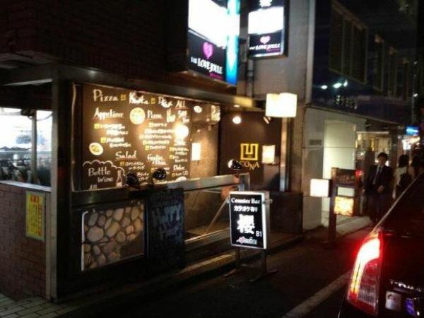 В Токио открылся необычный бар для девушек