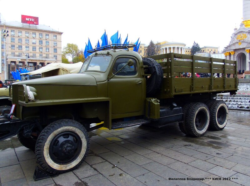 Празднование 68 летия освобождения Украины от фашистских окупантов.