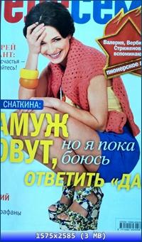 http://img-fotki.yandex.ru/get/6521/13966776.14c/0_8f82c_87368c58_orig.jpg
