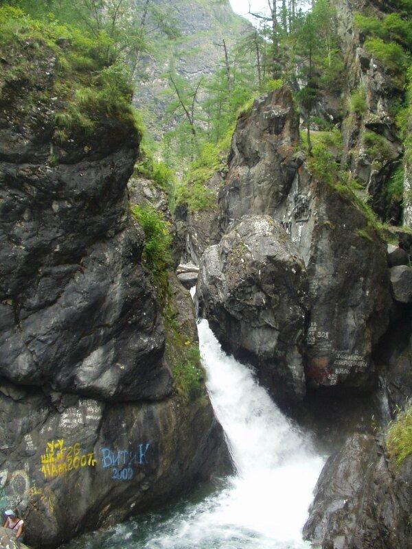 Водопад (Аршан)