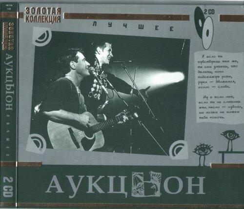 ������� - ������ (������� ���������) (2008) MP3