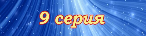 http://img-fotki.yandex.ru/get/6521/161479231.0/0_1046bc_420d7f28_L.jpg