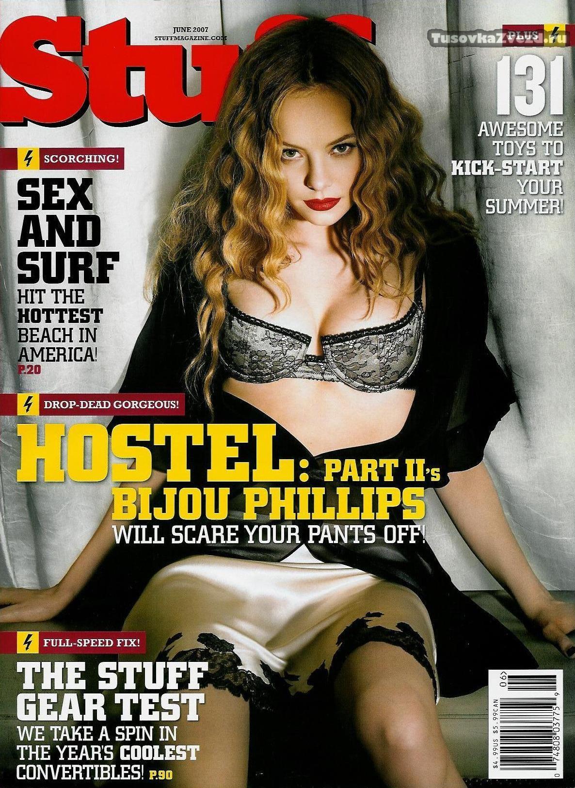 Бижу Филлипс (Bijou Phillips) эротическая фото сессия для журнала Stuff США, июнь 2007