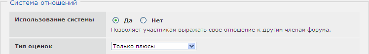 http://img-fotki.yandex.ru/get/6521/18026814.2e/0_68e8c_2e23879d_XL.jpg