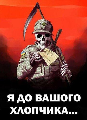 Хроники триффидов: Как живут те, кто лает на Россию, в... России