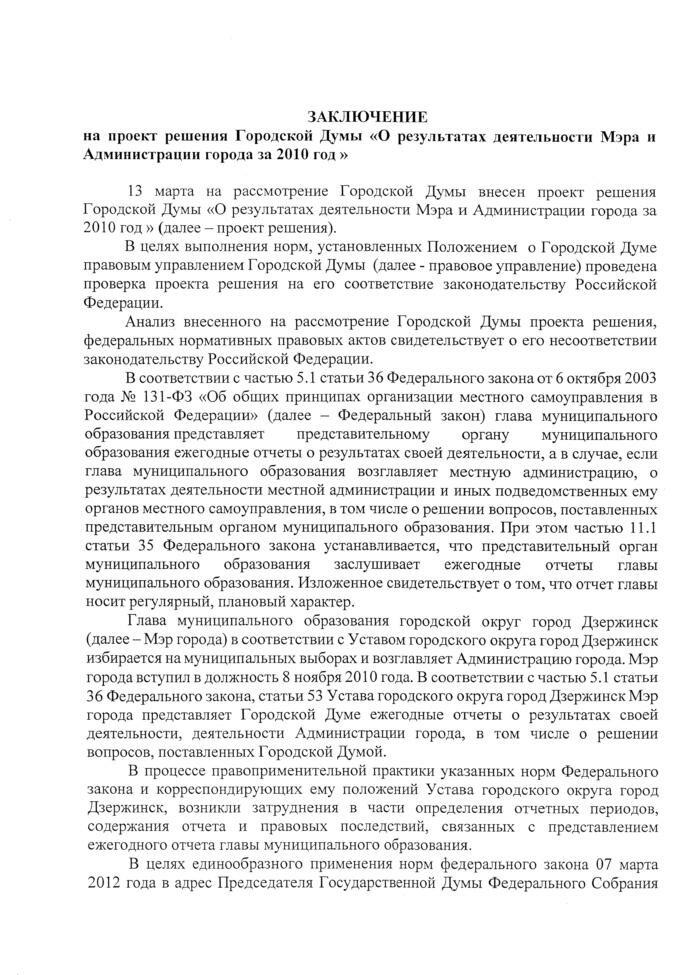 http://img-fotki.yandex.ru/get/6521/31713084.2/0_9427f_43cd0d43_XXL.jpg