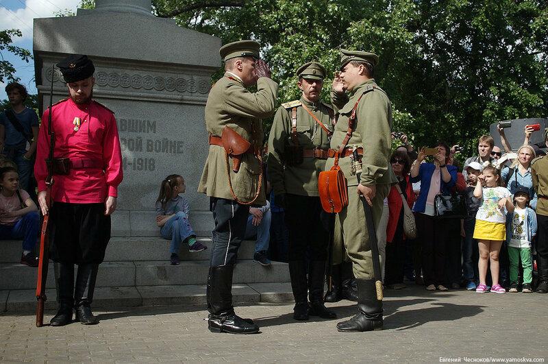 Сокол. Первая Мировая война. 08.06.17.15..jpg