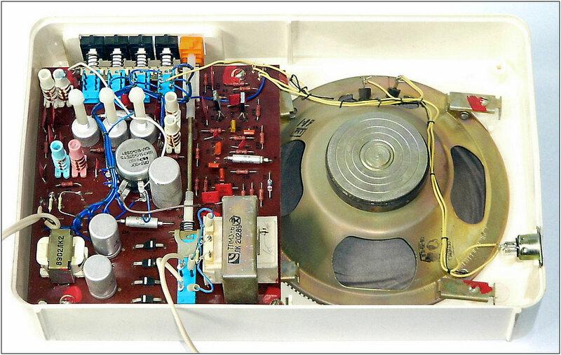 Приёмник трёхпрограммный ''Электроника-203'' (ПТ-203) предназначен для...  Инструкция по эксплуатации и электрическая...