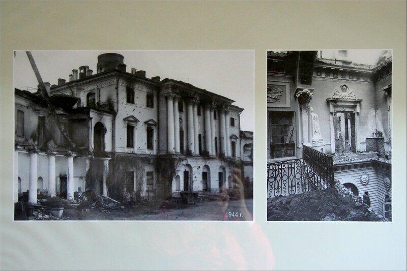 Павловский дворец, Фотографии Павловского дворца и Верхнего вестибюля, пострадавших в годы войны