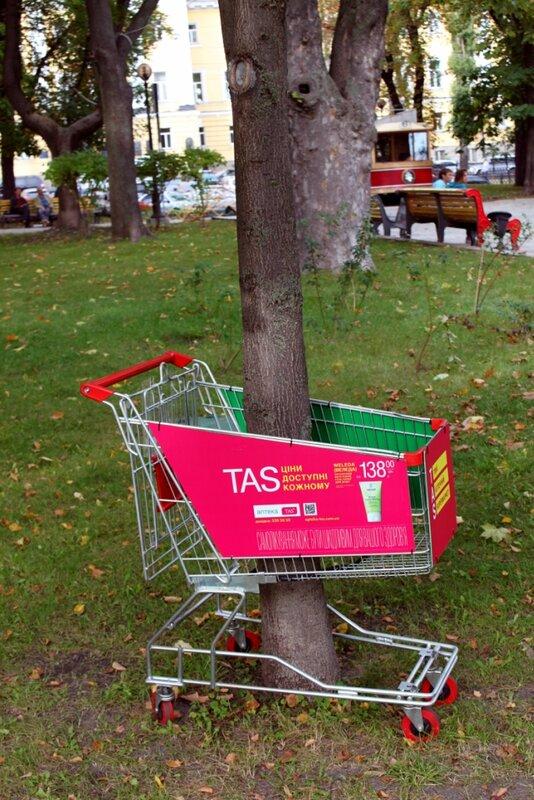 Реклама в парке Шевченко