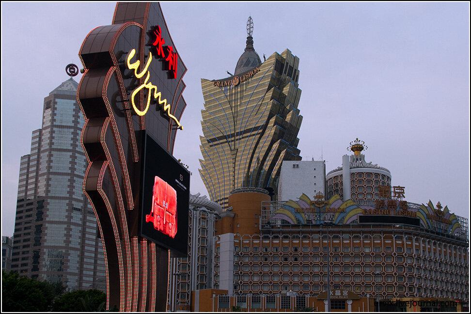Вулкан 2002 2005год автоматы казино игровые