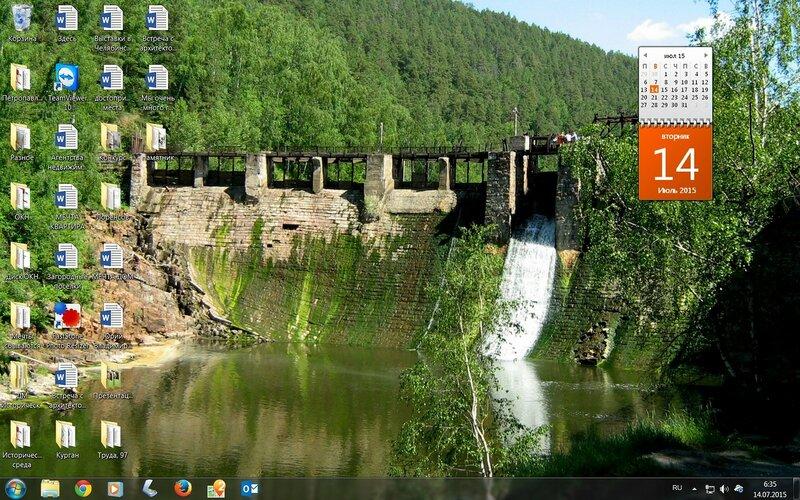 2015-07-14 06-35-25 Скриншот экрана.jpg