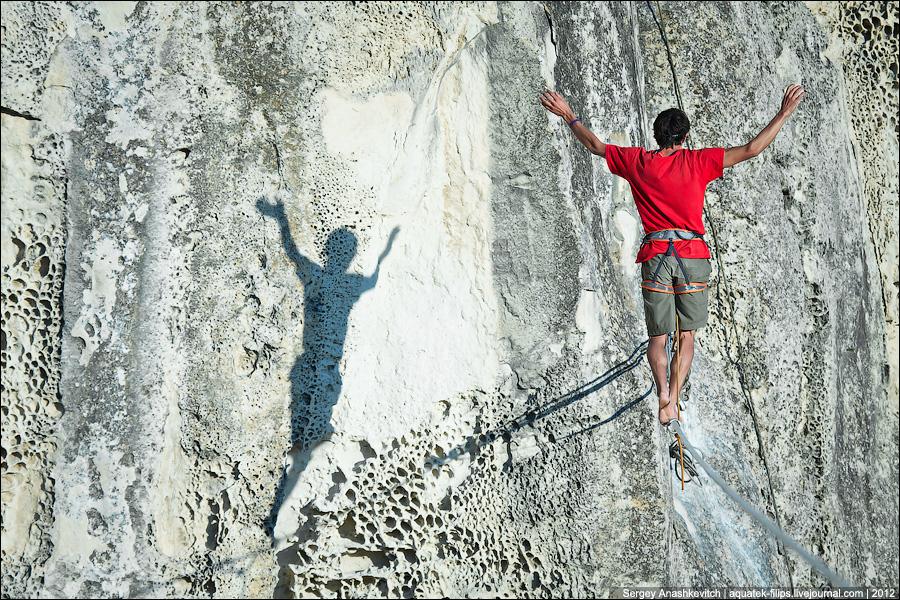 Хайлайн в Качи-Кальоне