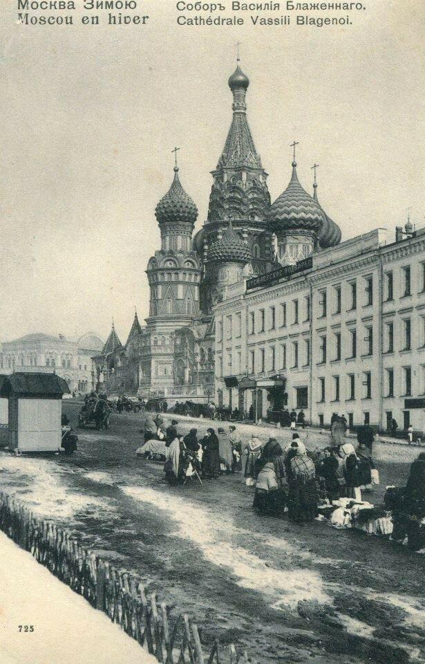 Москва Зимою.Собор Василия Блаженного