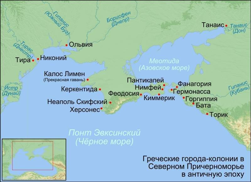 города-колонии в Северном Причерноморье в античную эпоху [1]