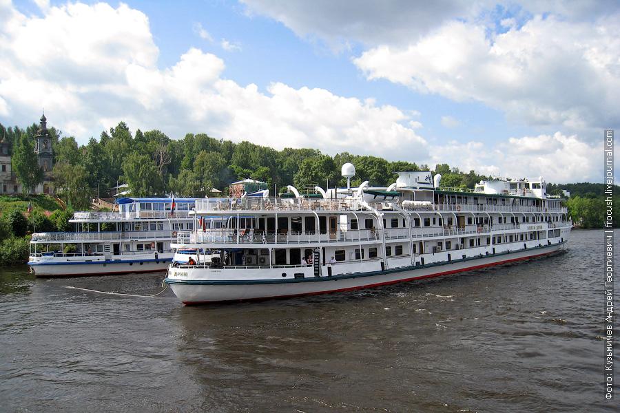 18 июля 2009 года Теплоход «Волга дрим» в Плесе