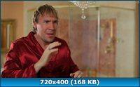 Снова Я / Me Again (2012) DVDRip