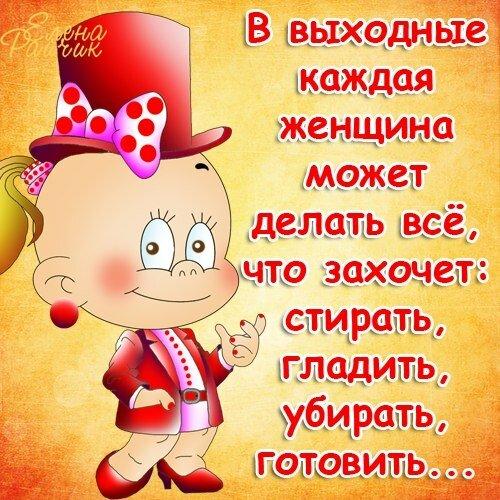 http://img-fotki.yandex.ru/get/6522/118411149.95/0_7fadc_ffe18070_XL.jpg