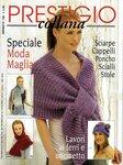 Prestigio Collana №108-2007