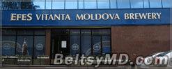 Пивной ячмень в Молдове от Efes Vitanta Moldova Brewery